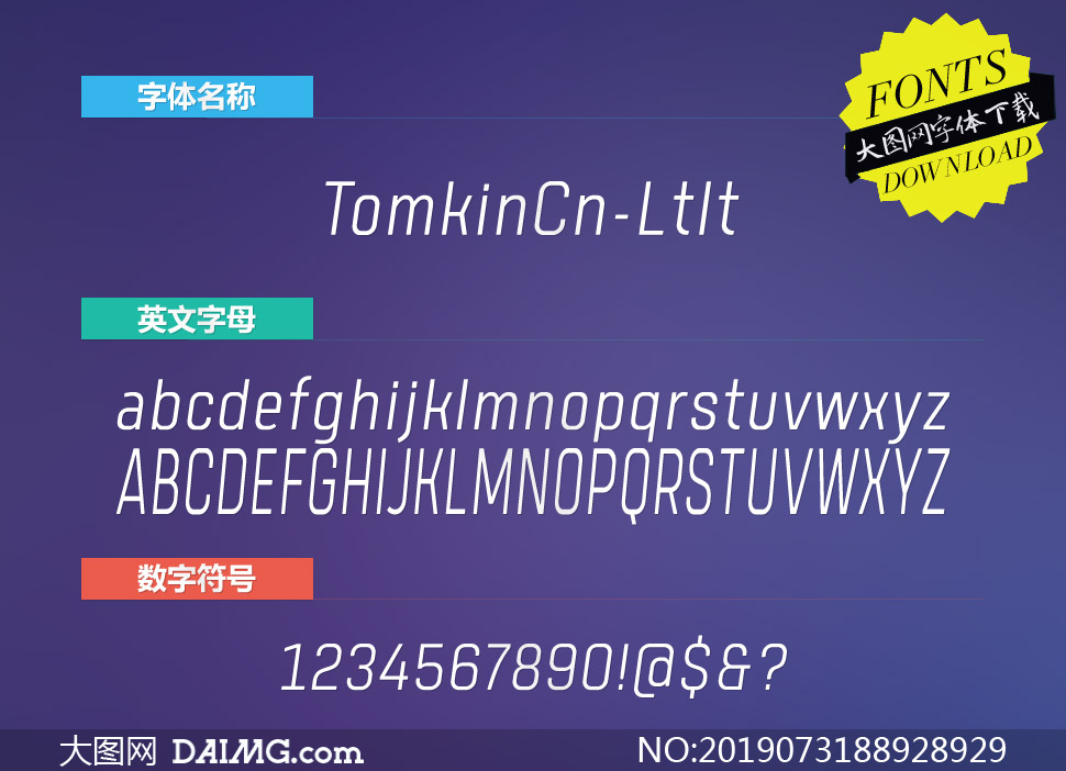 TomkinCn-LightItalic(英文字体)