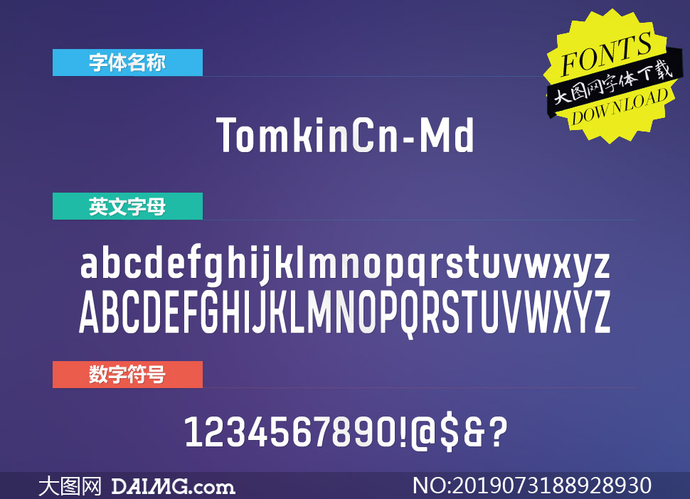 TomkinCn-Medium(英文字体)