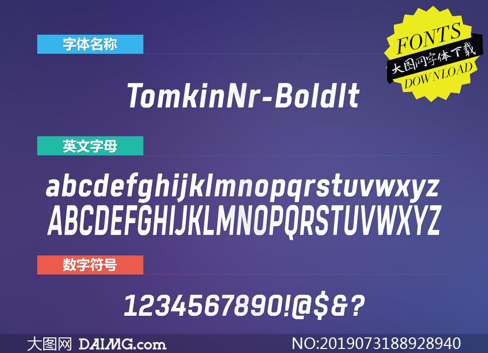 TomkinNr-BoldItalic(英文字体)