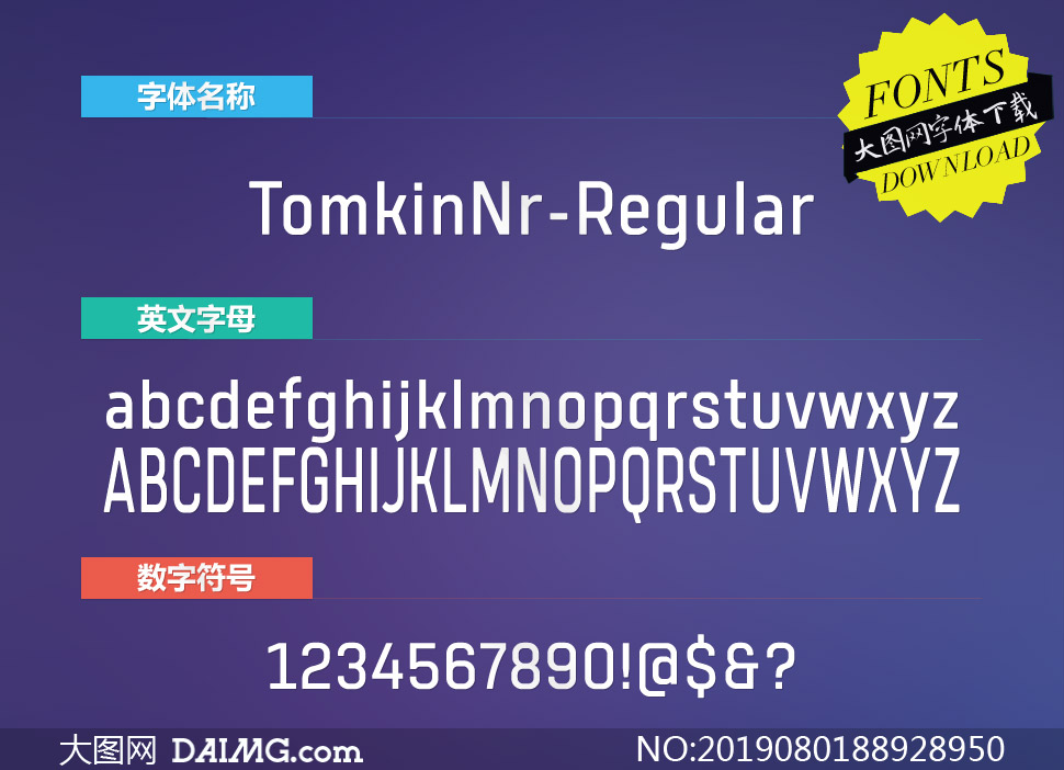 TomkinNr-Regular(英文字体)