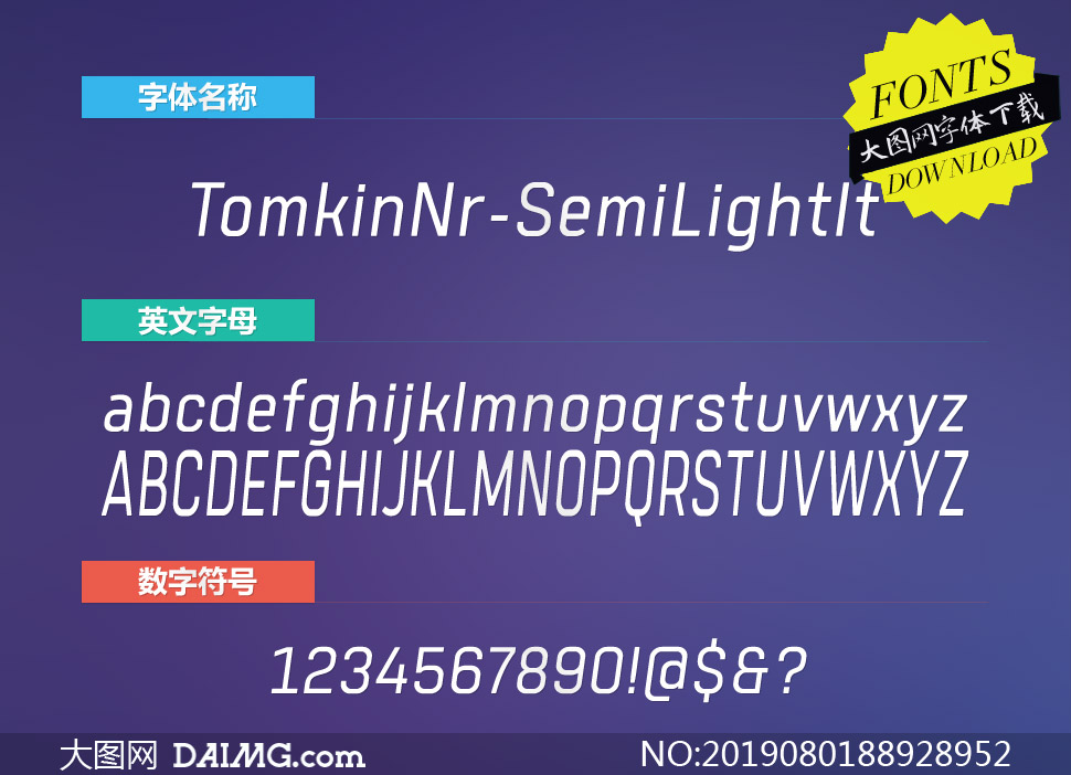 TomkinNr-SemiLightIt(英文字体)