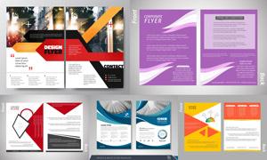 画册页面版式模板矢量素材集合V097