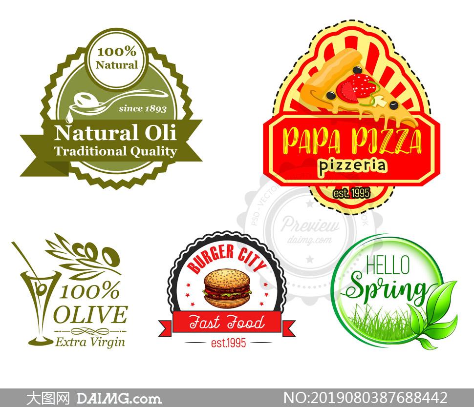 披萨汉堡包等标志创意设计矢量素材