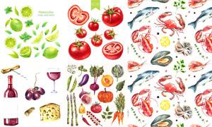 西红柿茄子等水彩创意设计矢量素材