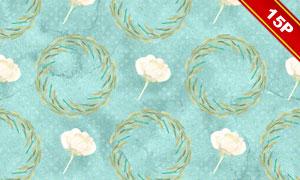 水彩效果绿叶花朵元素无缝背景素材
