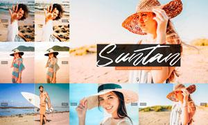 Suntan系列中文版人像暖色效果PS动作