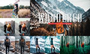 Wandered系列中文版时尚人像PS动作
