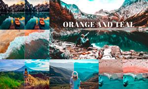 中文版橙色和蓝绿色艺术效果PS动作