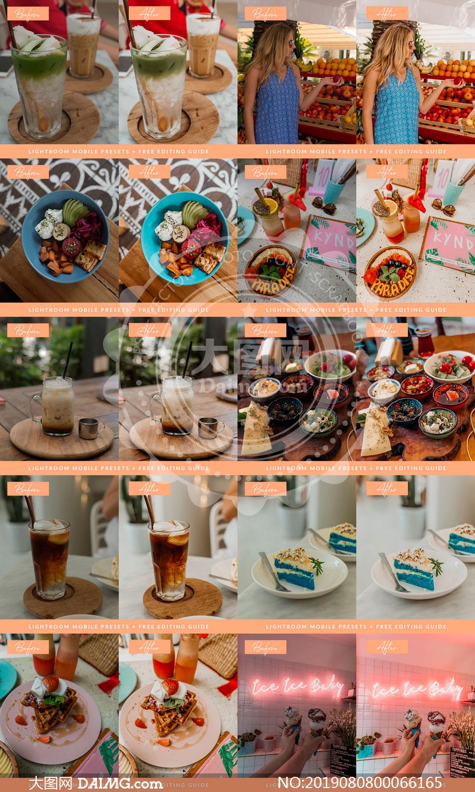 15款美食照片美化处理移动端LR预设