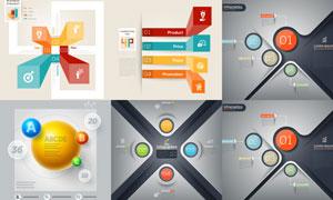 多彩质感立体创意信息图表矢量素材