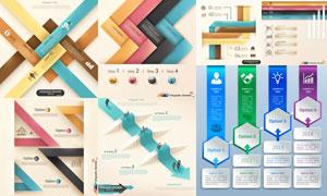 多选项设置的流程图表创意矢量素材