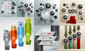 箭头与玻璃质感信息图创意矢量素材