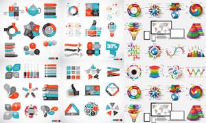 拇指铅笔等信息图设计元素矢量素材