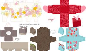 礼物盒包装展开效果设计矢量素材V08