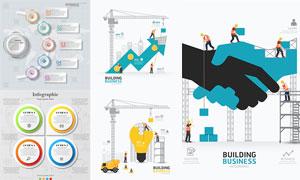建筑施工与圆形等信息图表矢量素材
