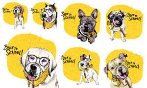 拿着放大镜的狗狗卡通创意矢量素材