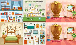 扁平化卧室家具等创意设计矢量素材