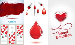 红细胞与血液注射器等设计矢量素材