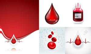 血袋与红细胞医疗卫生创意矢量素材