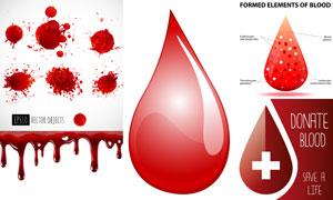 滴血与喷溅血液元素等创意矢量素材
