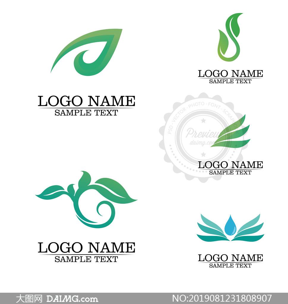 绿叶元素变形演绎创意标志矢量素材
