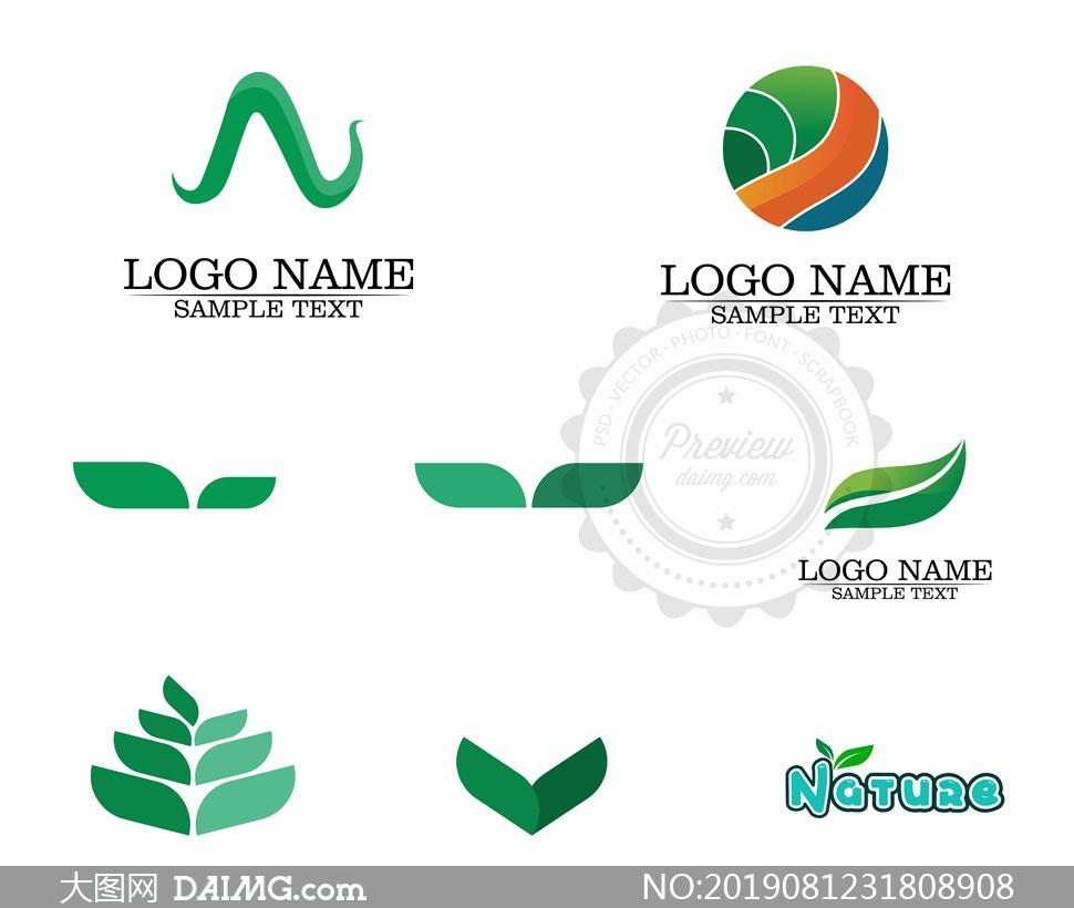 绿色藤蔓叶子元素标志设计矢量素材