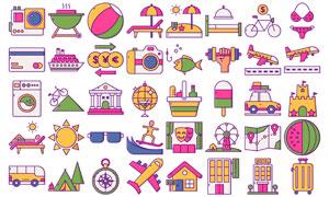 夏日旅游主题炫彩图标设计矢量素材