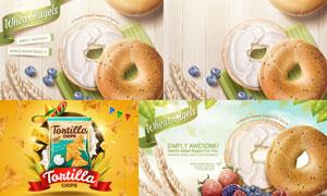 面包与麦穗等膳食产品海报矢量素材