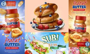 三明治吐司甜甜圈广告设计矢量素材