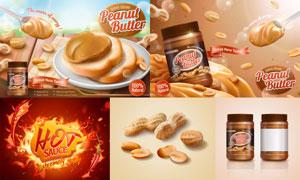 辣椒与花生酱产品广告设计矢量素材
