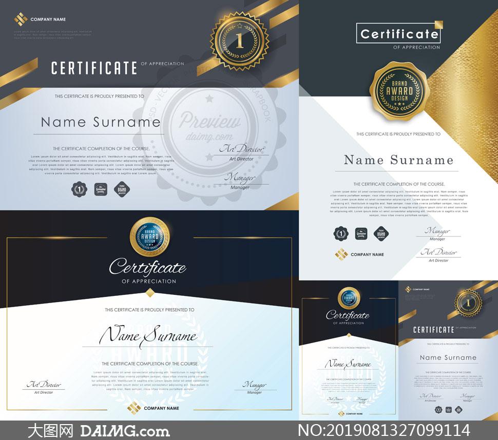 多种多样的授权书与证书等素材V116