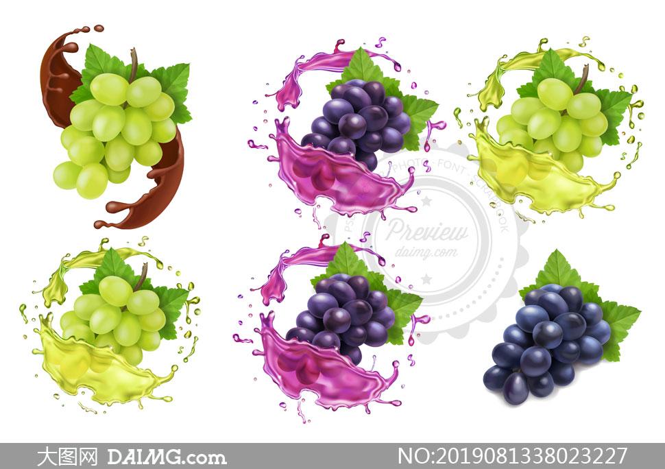 质感葡萄与葡萄汁主题设计矢量素材