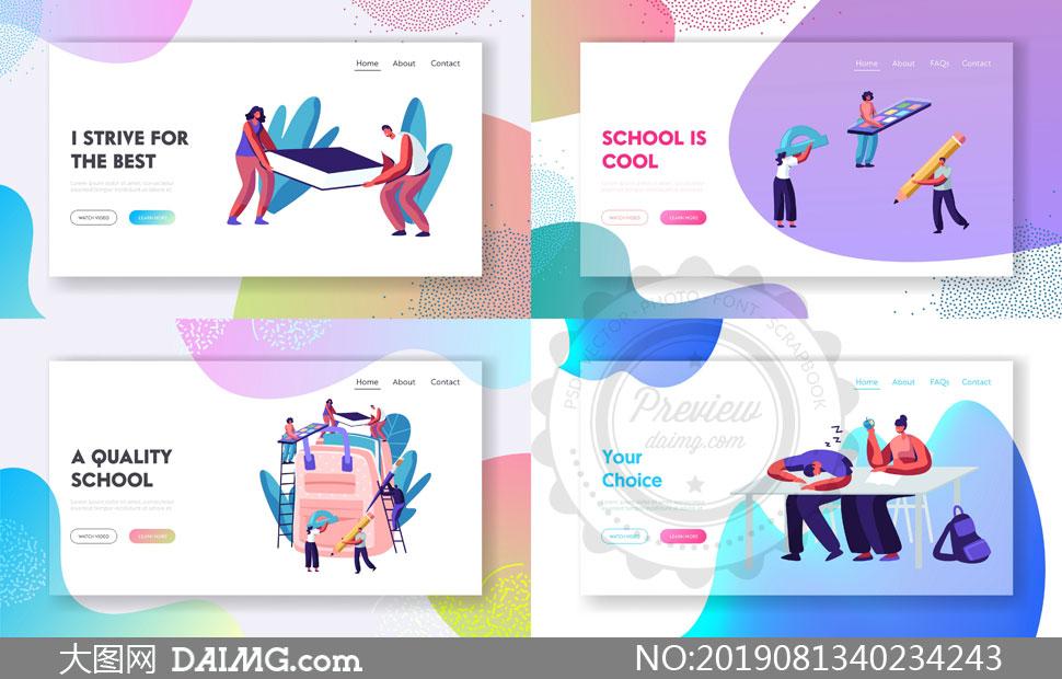 扁平化插画元素网页设计矢量素材V05