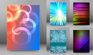 星光线条与马赛克抽象背景矢量素材