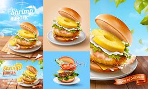 逼真效果的汉堡包广告设计矢量素材