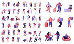 扁平化風格的人物插畫創意矢量素材