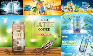 拿铁咖啡与冰薄荷饮料海报矢量素材