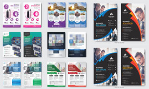 商务房产等宣传单版式设计矢量素材