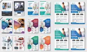 房产销售与健身房广告单页矢量素材
