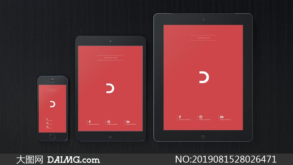 不同客户端屏幕内容演示样机源文件