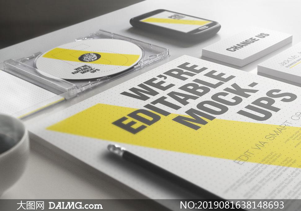 光盘包装盒与名片铅笔样机模板素材