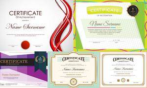 多种多样的授权书与证书等素材V119