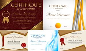 多种多样的授权书与证书等素材V120