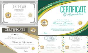 多种多样的授权书与证书等素材V129