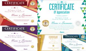 多种多样的授权书与证书等素材V130