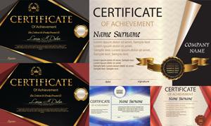 多种多样的授权书与证书等素材V134