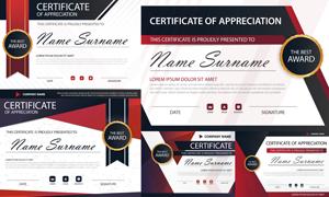 多种多样的授权书与证书等素材V136