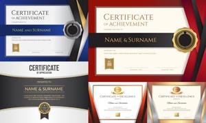 多种多样的授权书与证书等素材V137