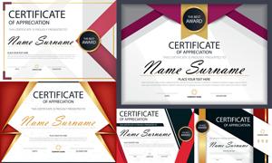 多种多样的授权书与证书等素材V140