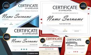 多种多样的授权书与证书等素材V146